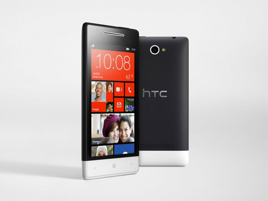 WindowsPhone 8S by HTC